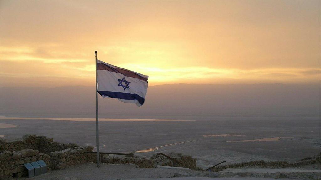 [Obrazek: 20200915_pixabay_Israel_flag-186476_1280-1024x576.jpg]